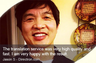 Customer testimonial from Jason S-Directron.com
